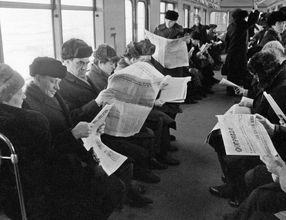 Moskevské metro: 1935-2015