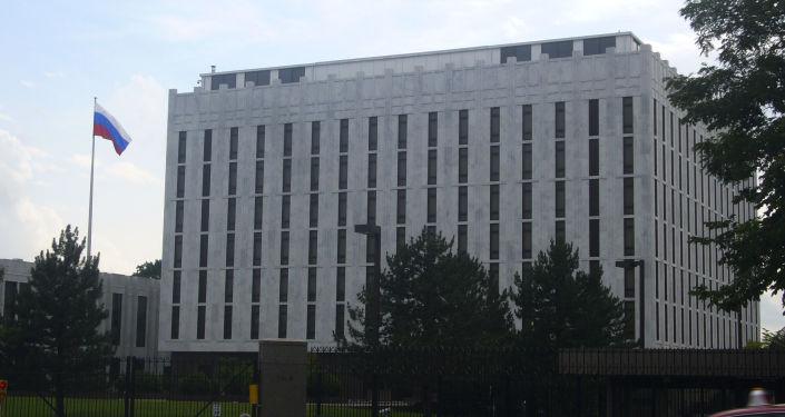 Velvyslanectví RF ve Washingtonu