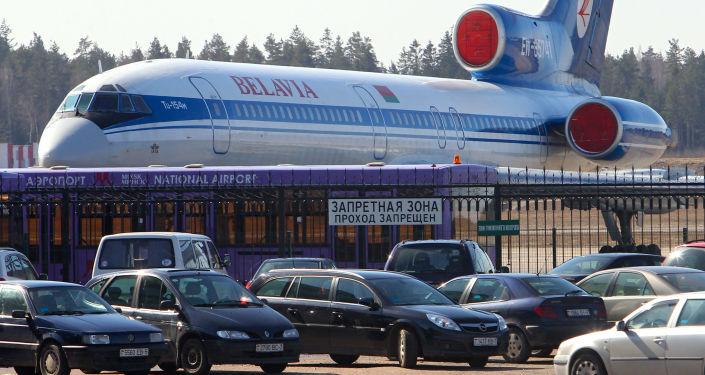Letadlo společnosti Belavia