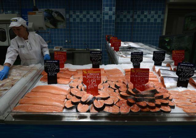 Prodej ryby v hypermarketu