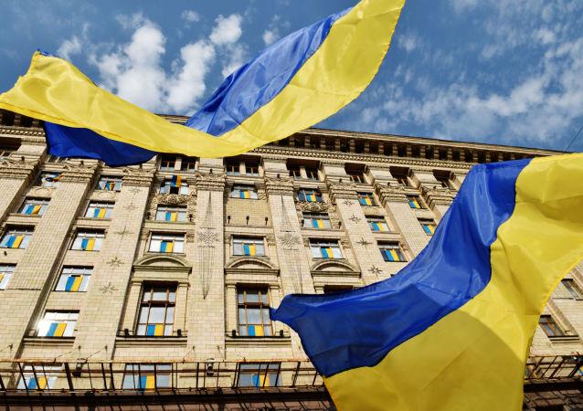 Флаги у Киевской городской администрации