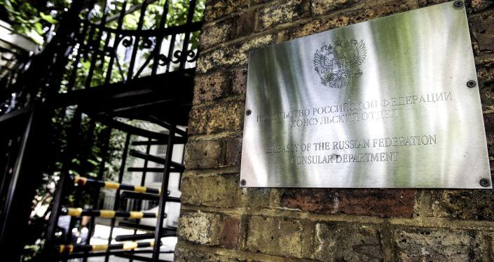 Ruské velvyslanectví ve Velké Británii