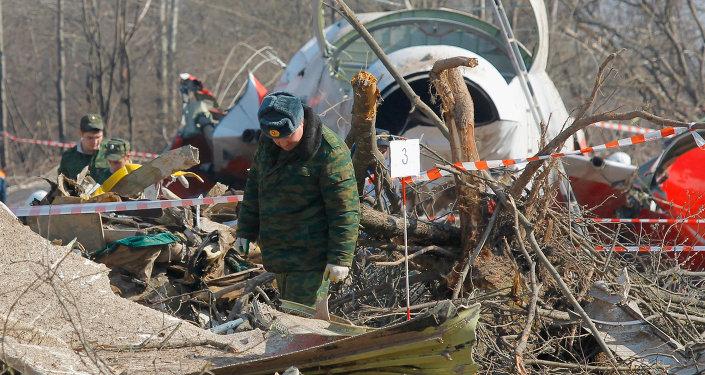 Místo havárie Tu-154