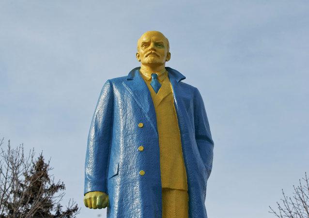 Leninův památník