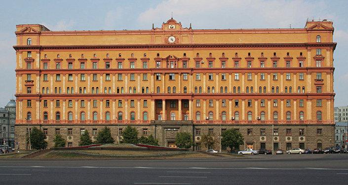 Budova FSB v Moskvě