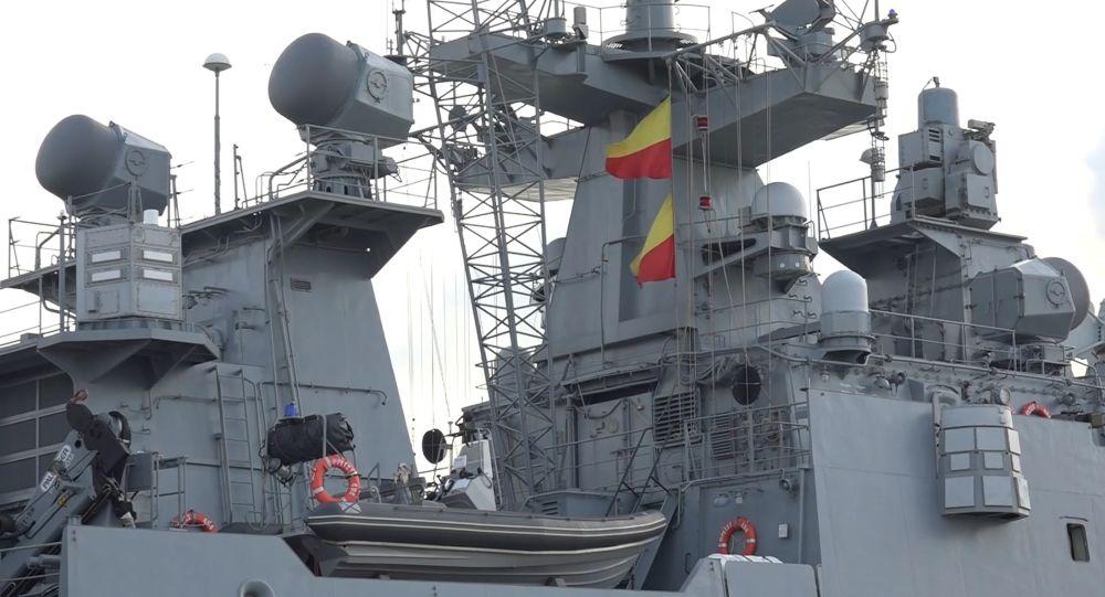 Fregata Admirál Grigorovič