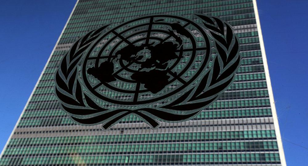 Logo OSN