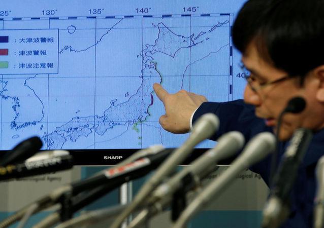 Mapa místa zemětřesení v Japonsku