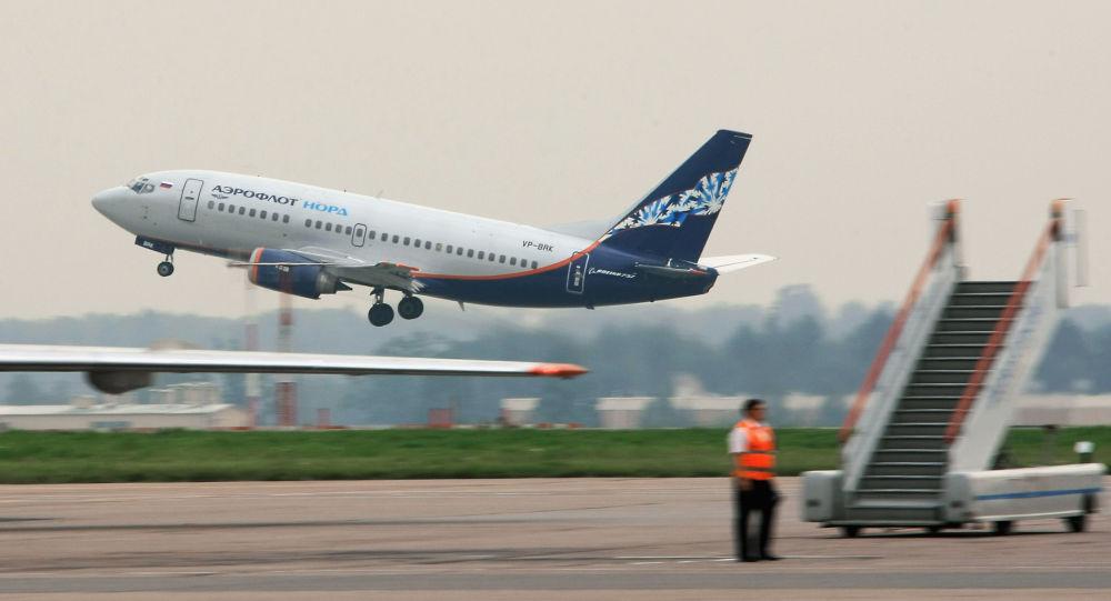 Boeing-737 na letišti Šeremeťjevo