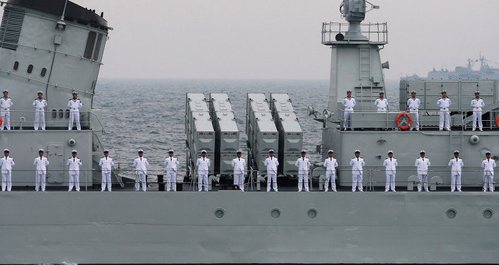 Námořnictvo Čínské republiky