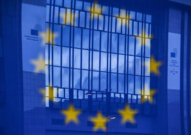 Vlajka evropské unie