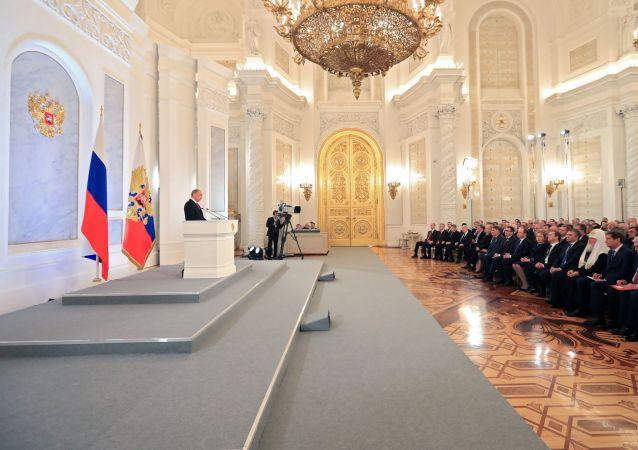 Poselství Federálnímu shromáždění