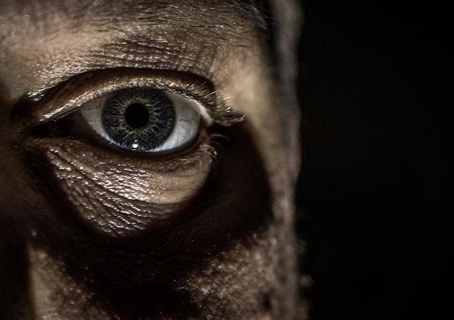Oko. Ilustrační foto