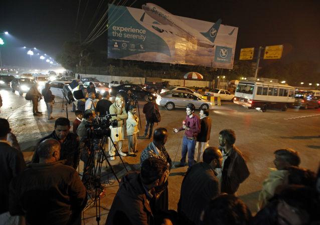 Místo havárie letadla v Pákistánu