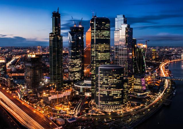 Obchodní čtvrť Moskva-City