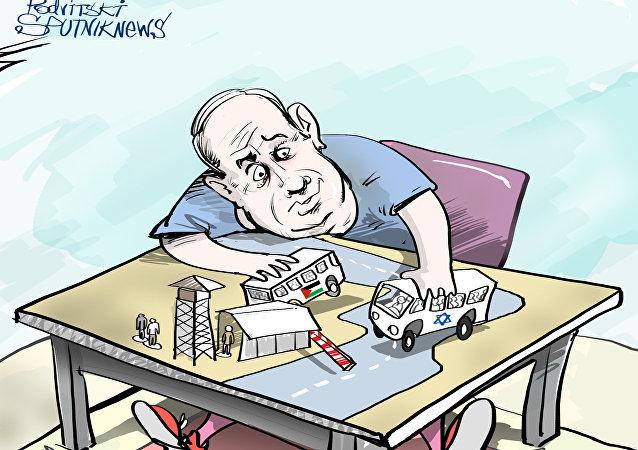 Arabové napravo, Židé nalevo