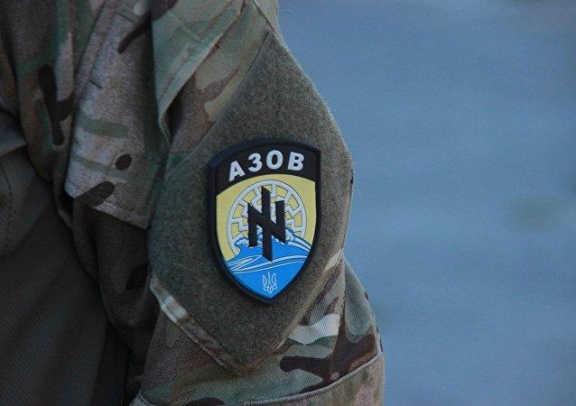 "Batalion ""Azov"""