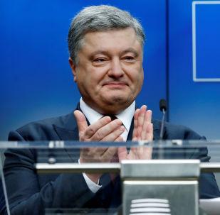 Petro Porošenko během summitu EU-Ukrajina. Archivní foto