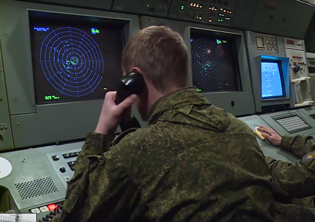 Radiotechnická vojska