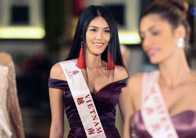 Miss World 2015