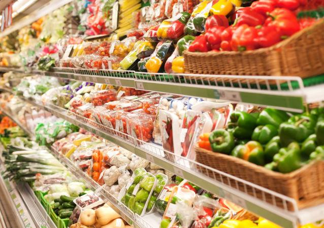 Zelenina v supermarketu