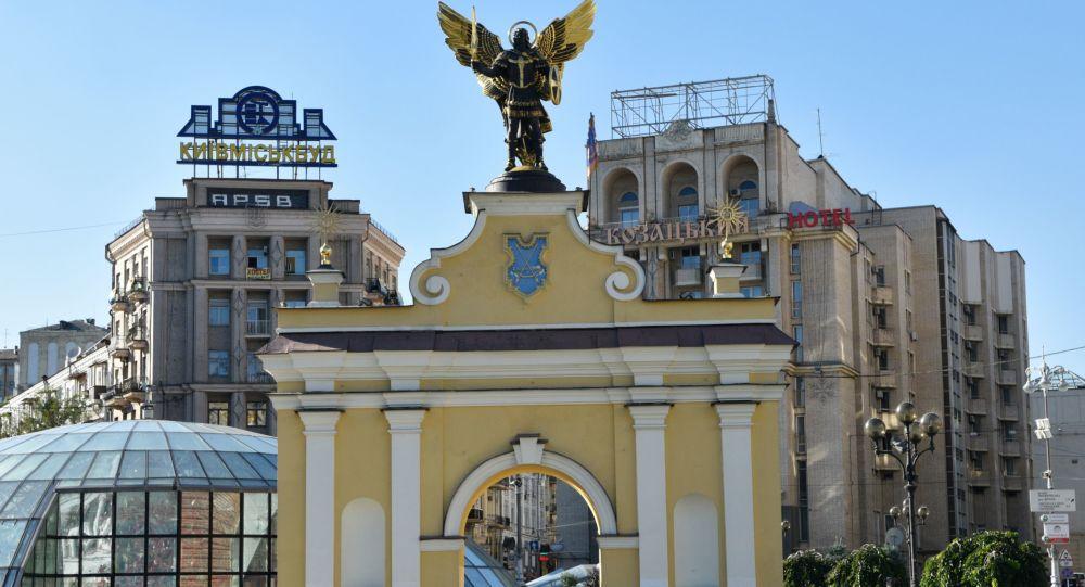 Kyjev