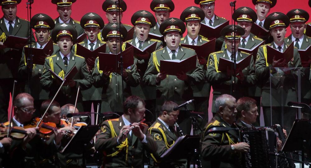 Akademický armádní Alexandrovův soubor
