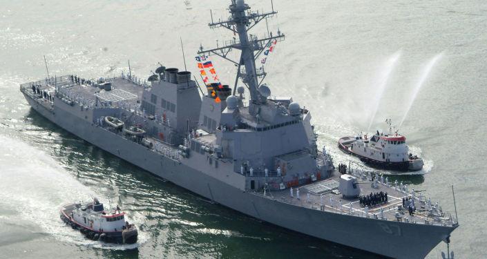 Americký torpédoborec Mason
