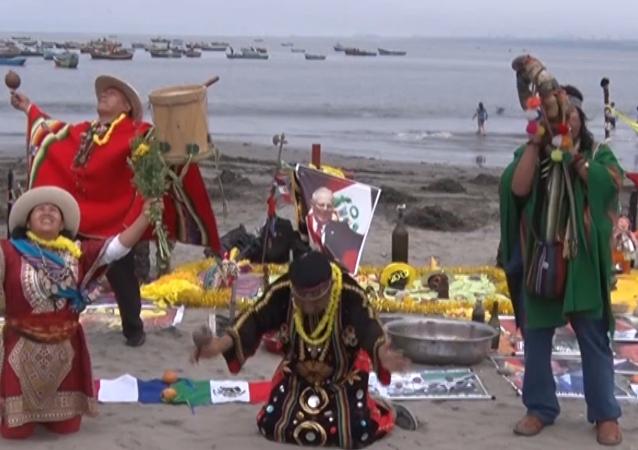 Šamani Peru. Ilustrační foto