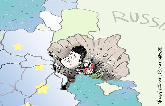 Ukrajina na pokraji