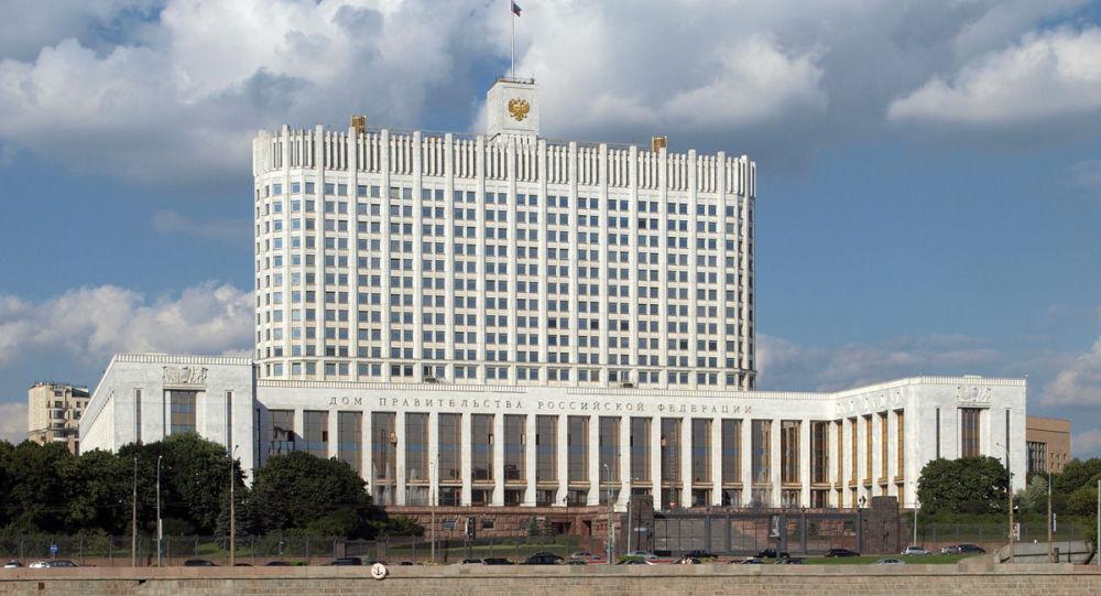 Budova ruské vlády