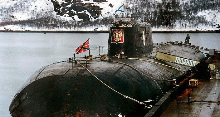 Ponorka Kursk