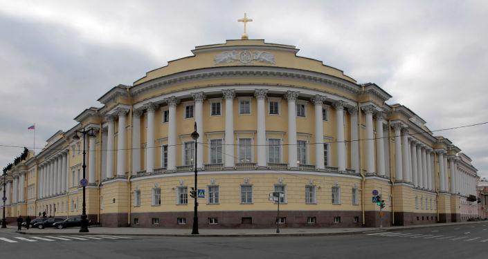 Ústavní soud RF