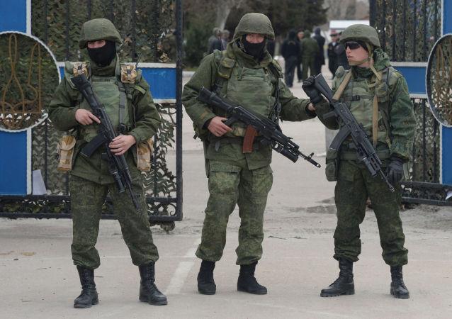 Generální štáb Ukrajinského námořnictva