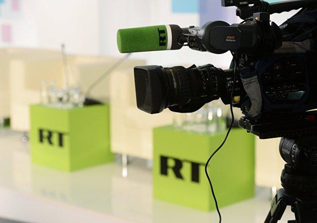 Logo RT