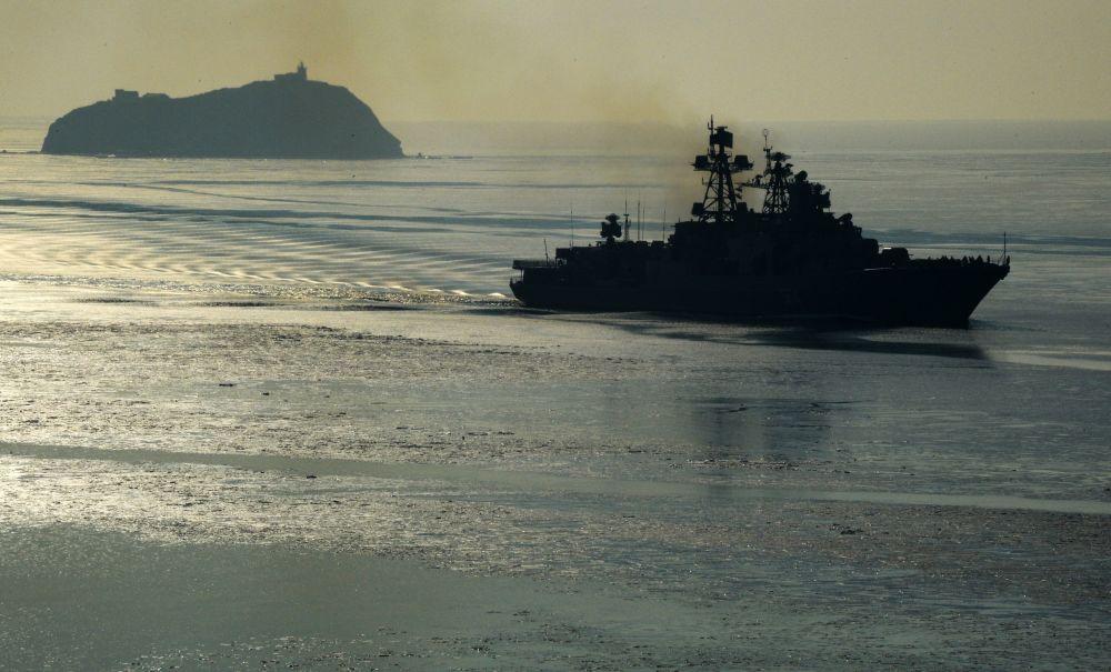 Lod`Tichomořské flotily RF