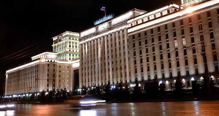 Ruské ministerstvo obrany
