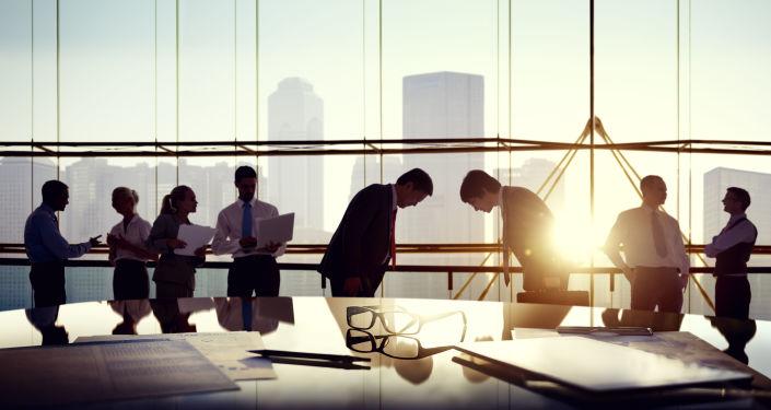 Pracovní schůzka