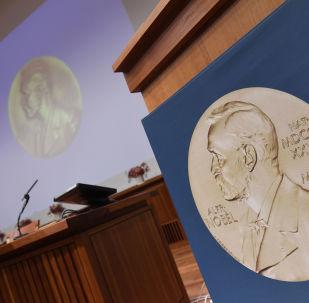 Nobelova cena. Ilustrační foto