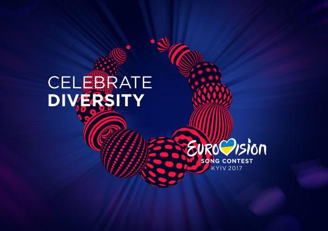 Logo Eurovize 2017