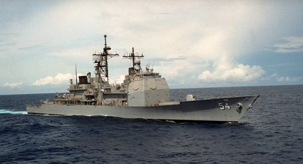 Křižník USS Antietam