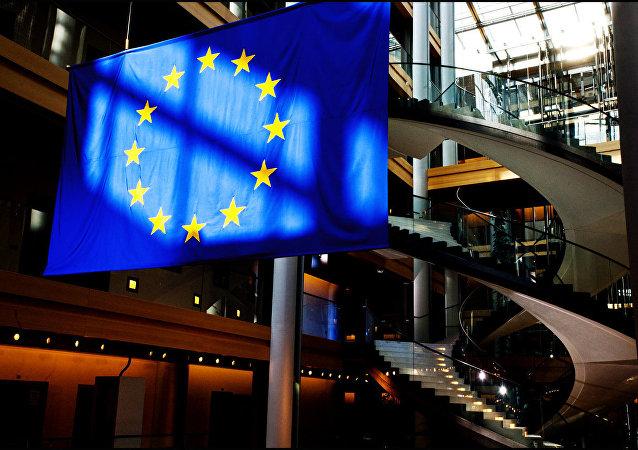Vlajka Evropského parlamentu