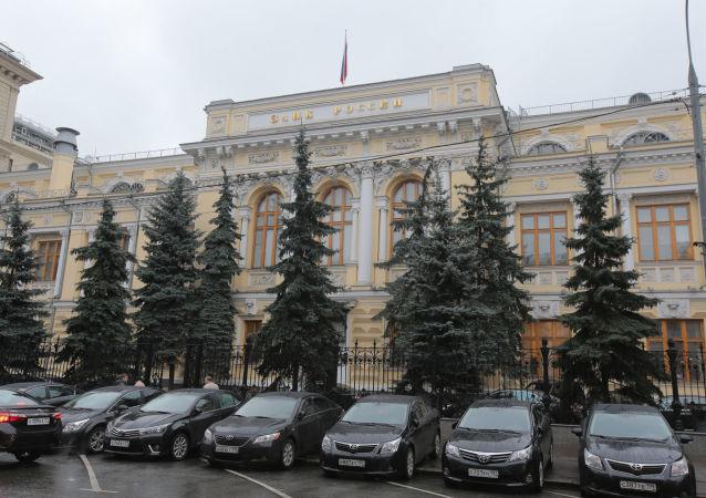 Budova Centrální banky RF