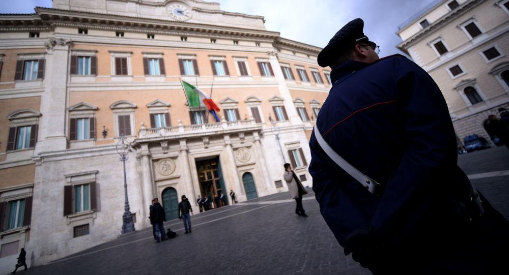 Řím, ilustrační foto