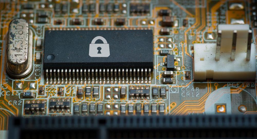 Paměťový čip