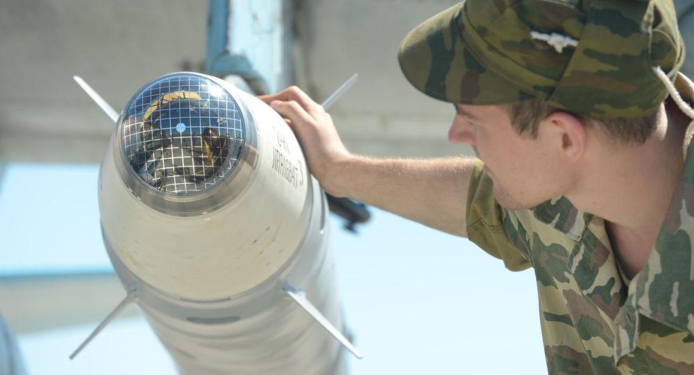Raketa. Ilustrační foto