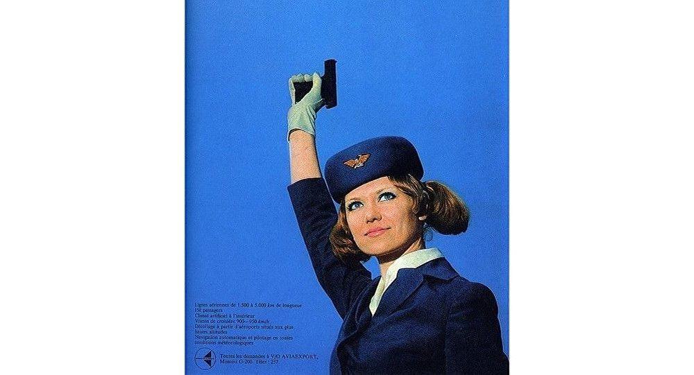 V první řadě letadla: historie Aeroflotu na plakátech
