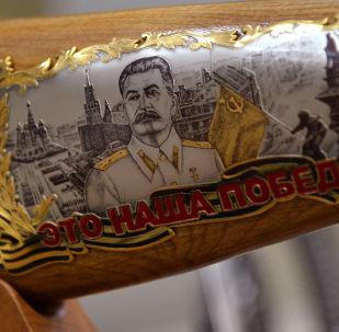 Výroba dárkových zbraní pro MO Ruska