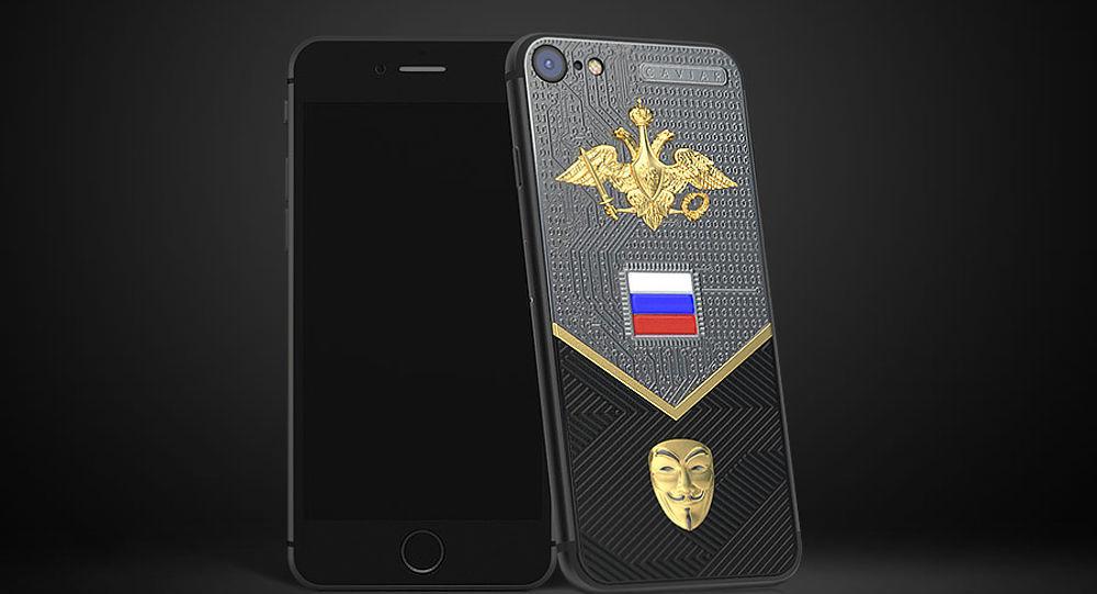 iPhone 7 na počest kybernetických vojsk ke Dni ochránce vlasti