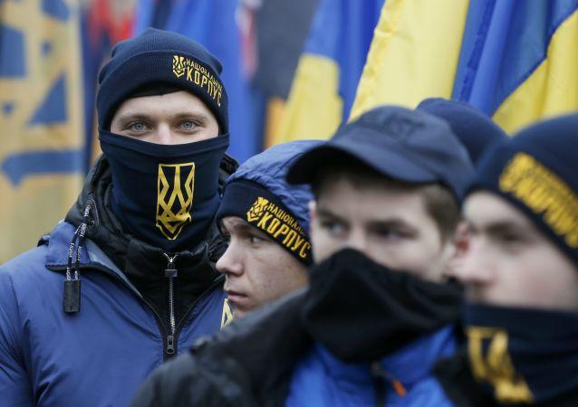 Mítink v Kyjevě